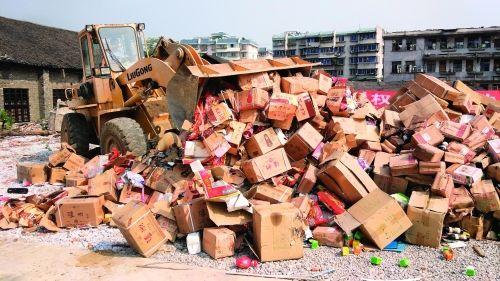 广州从化区过期食品销毁联系电话-