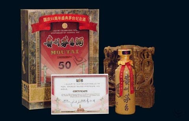 四川(鼠年茅台酒 酒瓶回收)长期回收