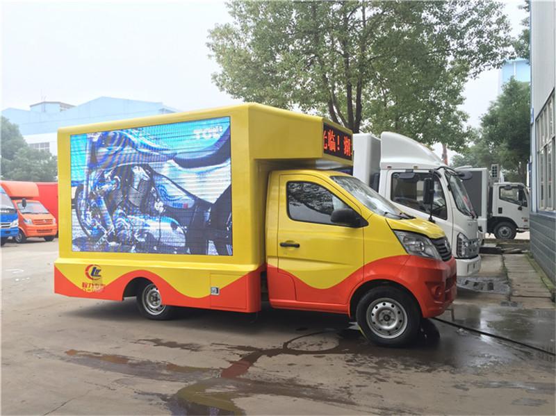 苏州led宣传车/LED宣传车价格