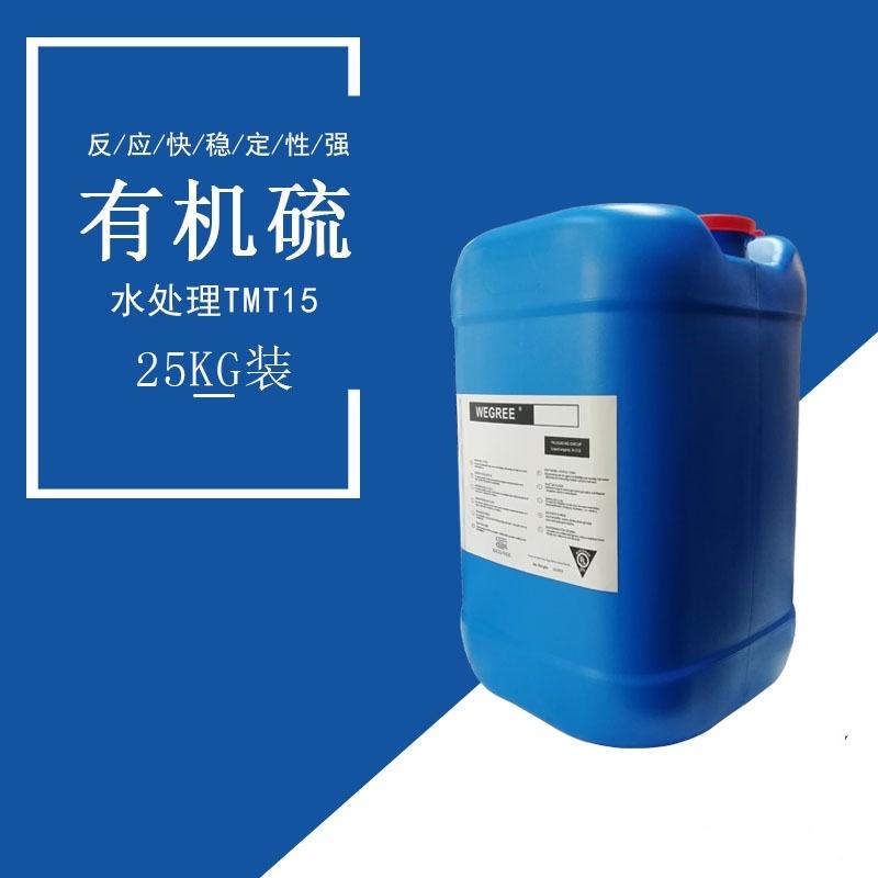 太原除磷剂-水碧清污水处理剂