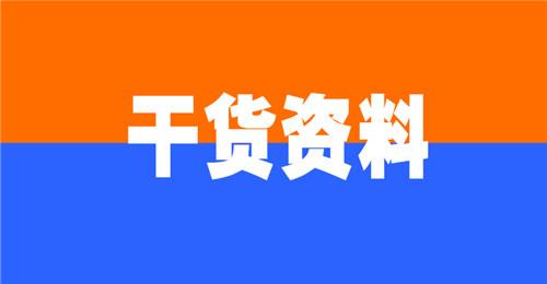 深圳怎么考装载机铲车证报名登记每月考试安排一年一度