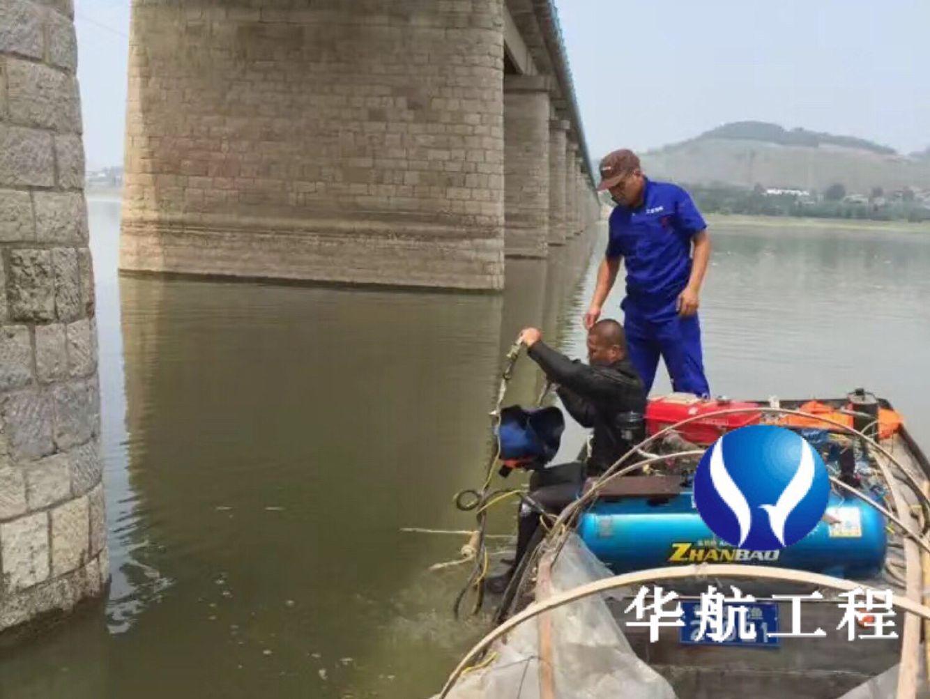 讷河市桥梁水下桩基检测单位(桩基潜水检测)