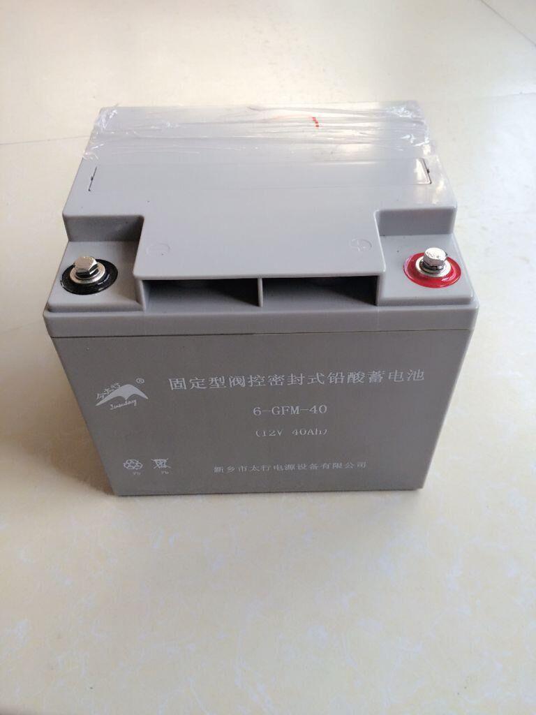 吉州圣阳蓄电池SP12-65 12V65AH以旧换新