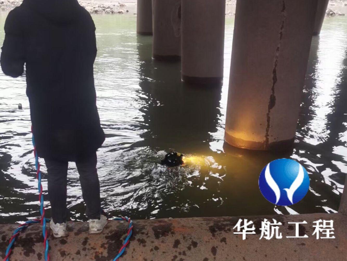 (水库闸门拦污栅切割工程-商河0-60米水下作业