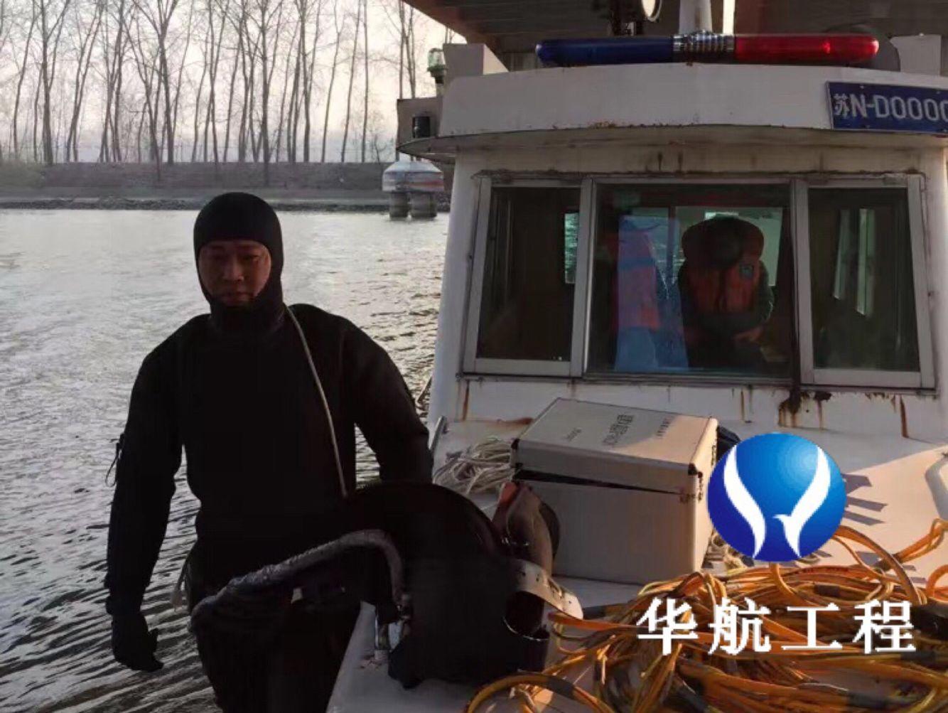 2021-青海省潜水员水下检查摄像施工队