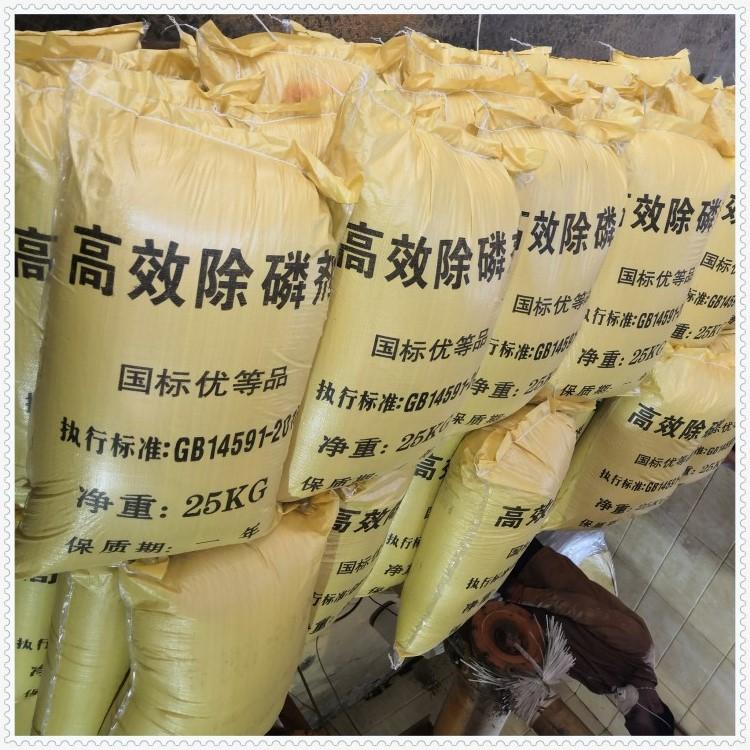 四川煤化工污水处理消泡剂工业厂家,,价格厂家