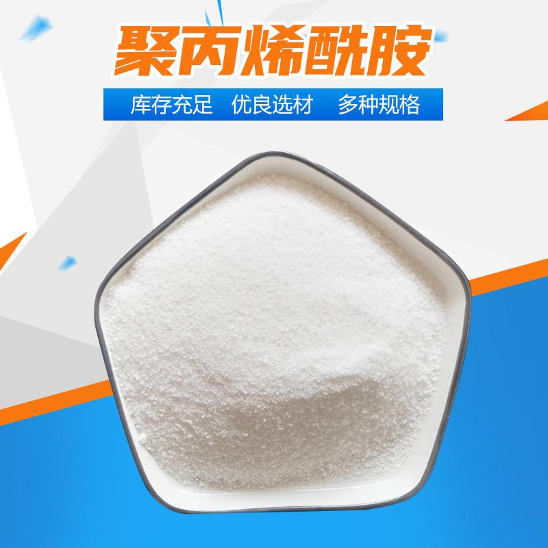 贵州液体三氯化铁、生产供应商