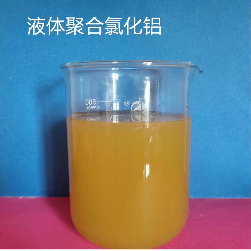 黔西南聚合硫酸铁市场价格报价、生产供应商