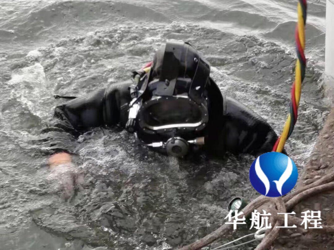 仙游潜水员作业公司-服务不乱收费