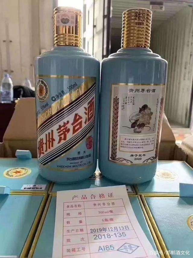 陇川回收拉图红酒一套多少钱一览表
