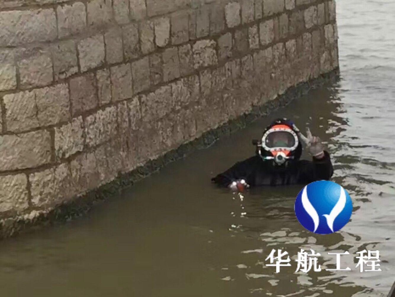 开远市水下封堵公司-水下施工队伍