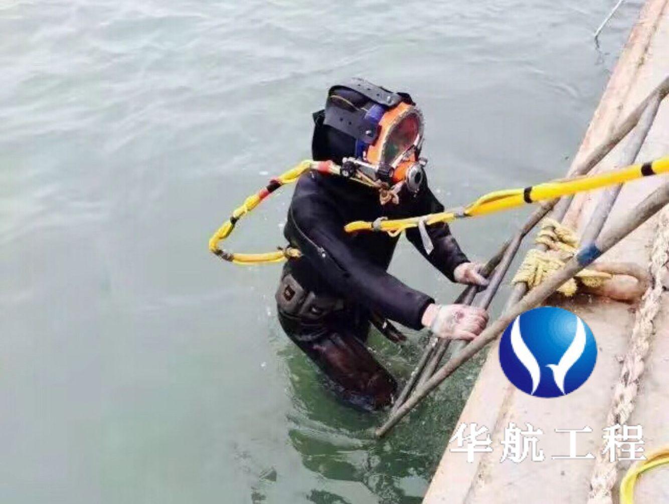 潜水员水下检查探施工方法-利津水下施工单位