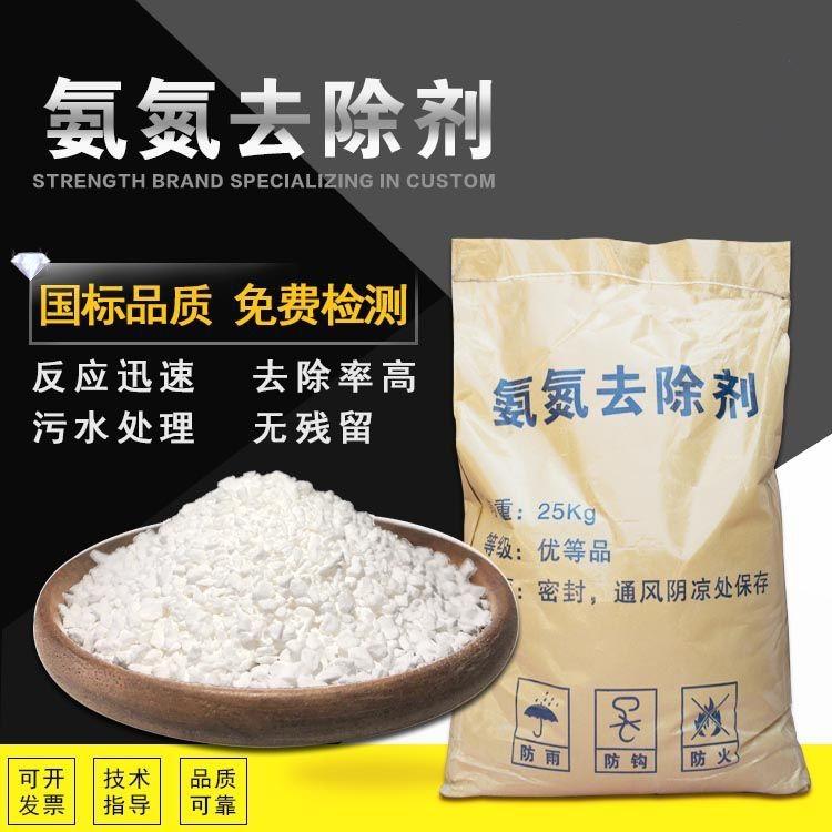 常德固体三氯化铁、生产厂家
