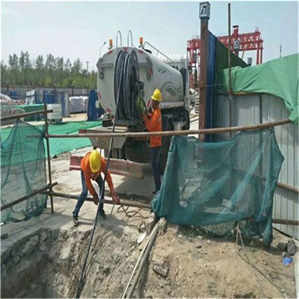辽阳市太子河区速溶化学泥浆有限公司