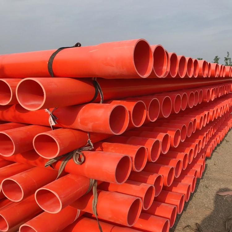 肃州区cpvc橘黄色电缆管生产厂家肃州区