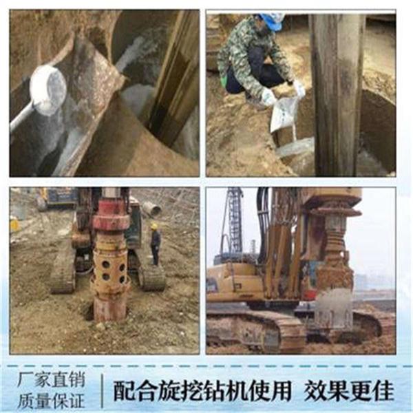 台州市黄岩区钻井泥浆粉供应商
