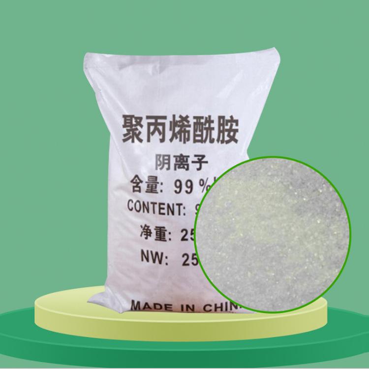 开封聚合硫酸铁絮凝剂、生产厂家