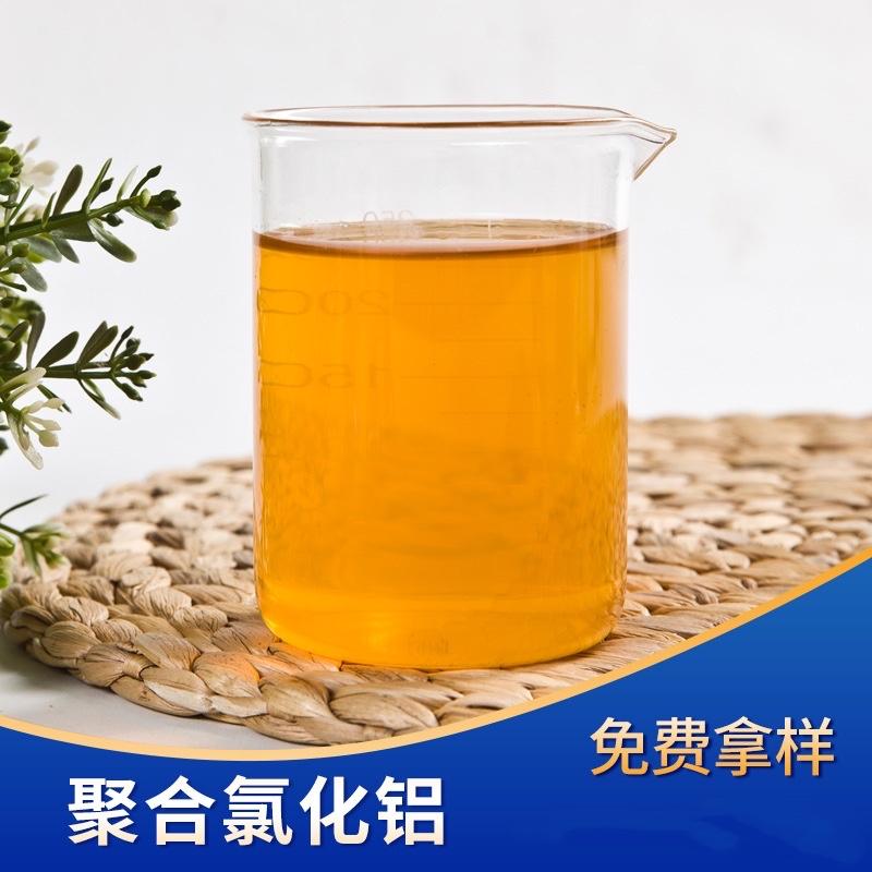 焦作聚合硫酸铁混凝剂、生产厂家