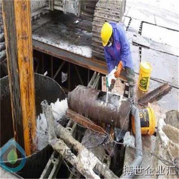 怒江傈僳族自治州聚合物泥浆粉供应商