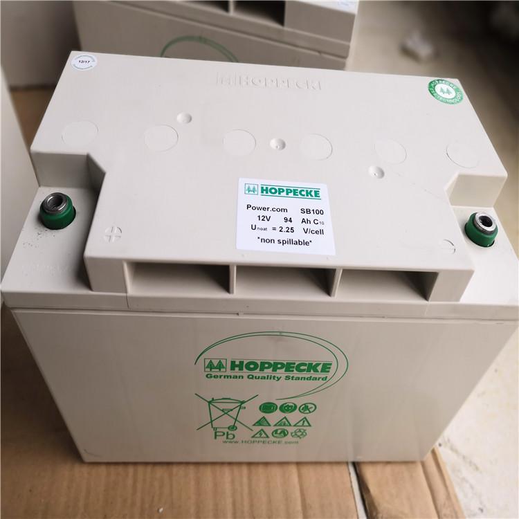 新密市华羿蓄电池有限公司