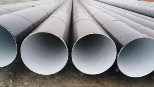 企业推荐:D1420*10mm加强级3pe防腐钢管现货价格