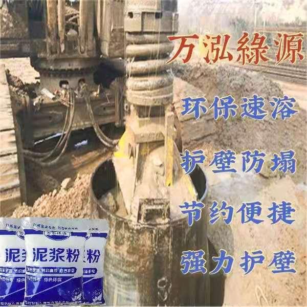 梅州市兴宁市防踏堵漏剂使用方便,操作简单