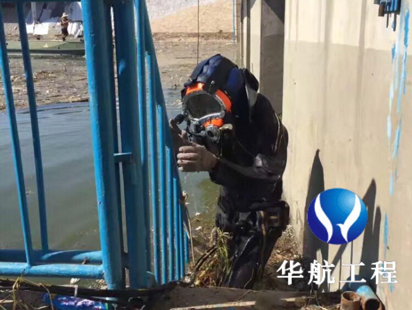 崇左市潜水服务公司-潜水员水下开孔