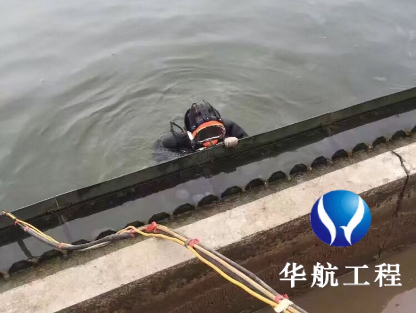 阿拉尔市水下封堵公司-水下施工队伍