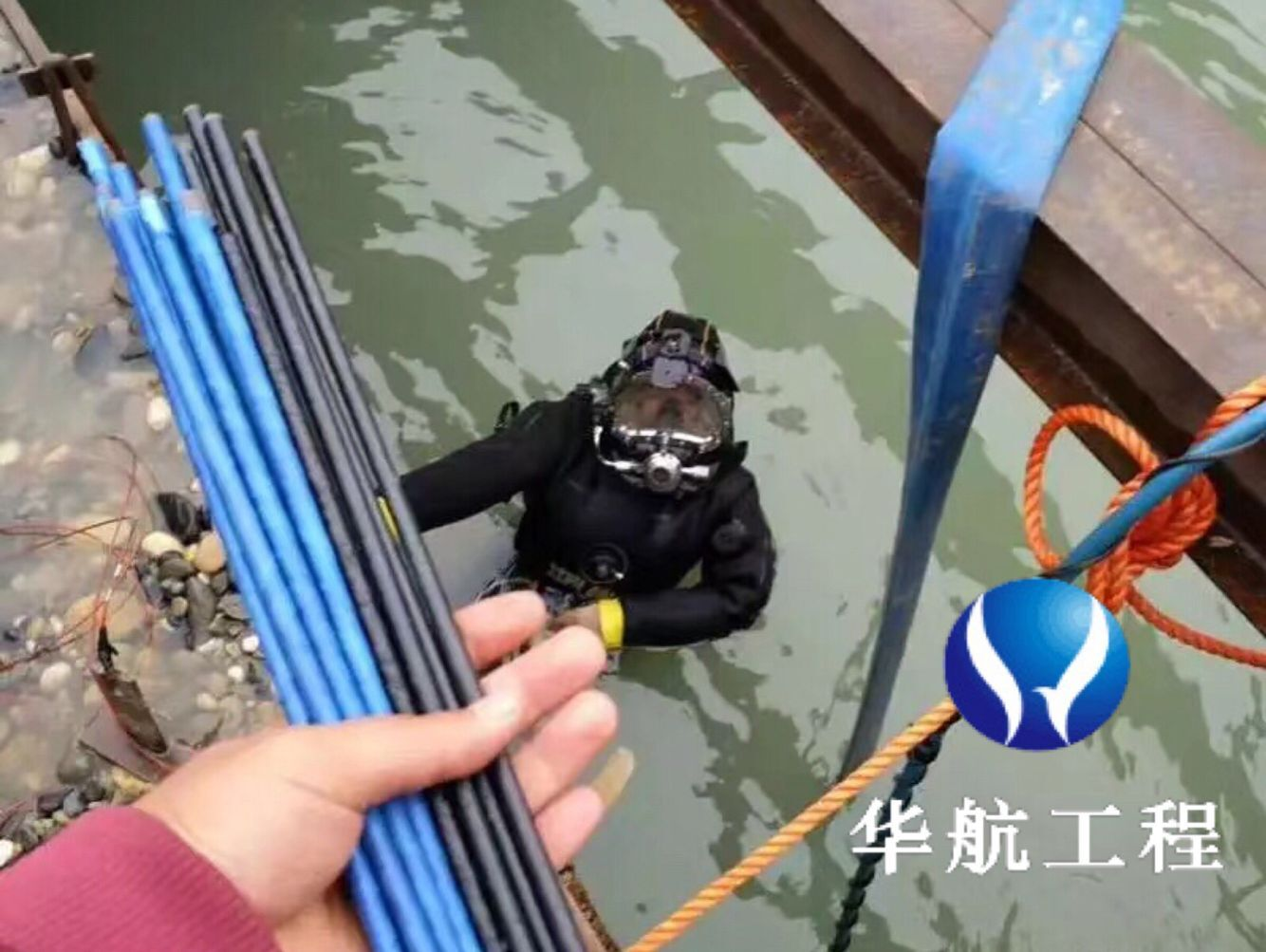 潜水员水下检查探施工方法-望江本市潜水单位