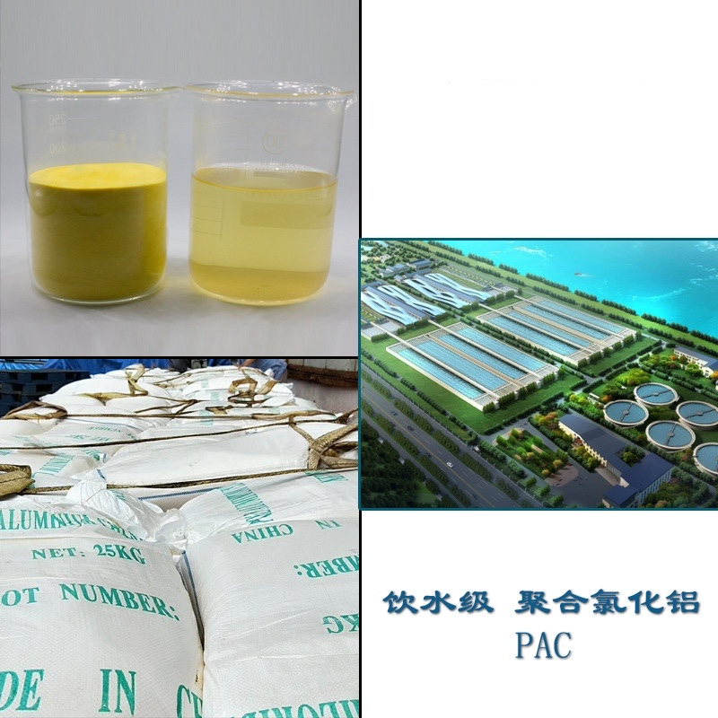 唐山聚合硫酸铁除磷剂、生产厂家