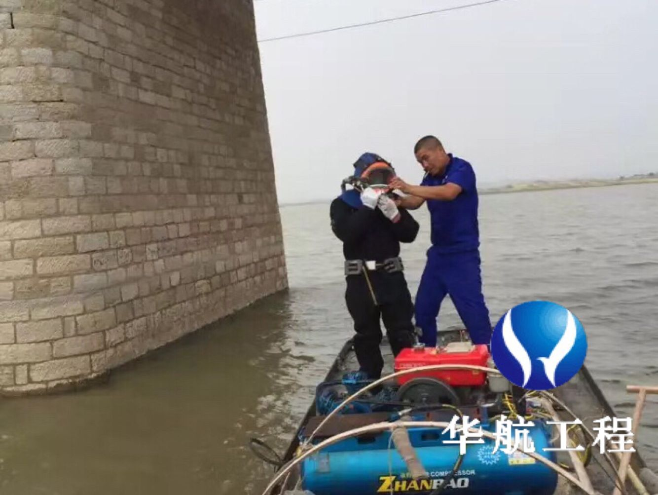 2021-泰州潜水员水下检查摄像施工队
