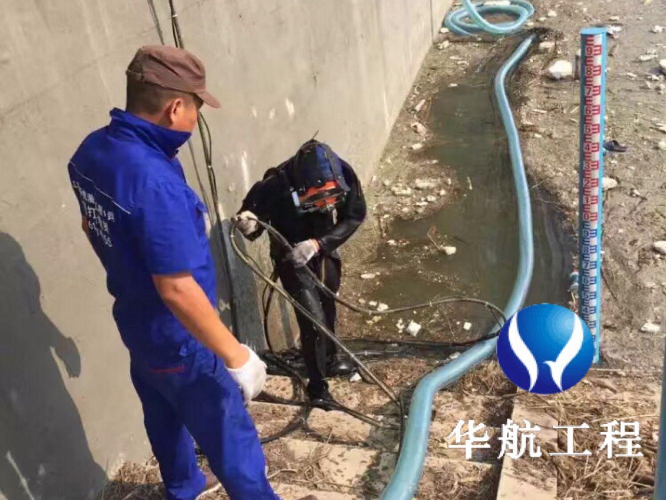 巴彦淖尔市水下封堵公司-水下施工队伍