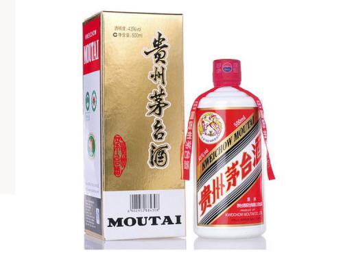53度(08年陈酿茅台酒回收值多少钱)