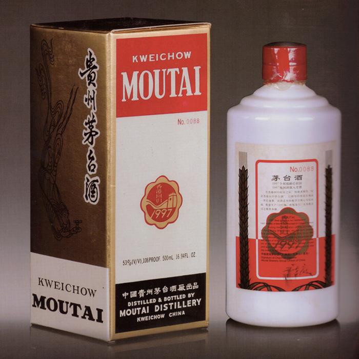 (回收生肖茅台酒瓶)哪里有收购茅台酒1988回收多少钱一斤