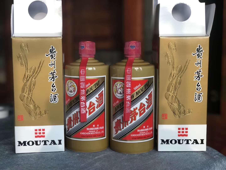 调兵山(回归纪念茅台酒)回收一览表