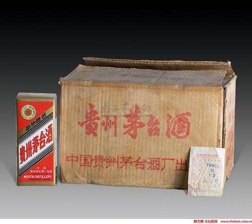 淮南1977年茅臺酒回收價格行情