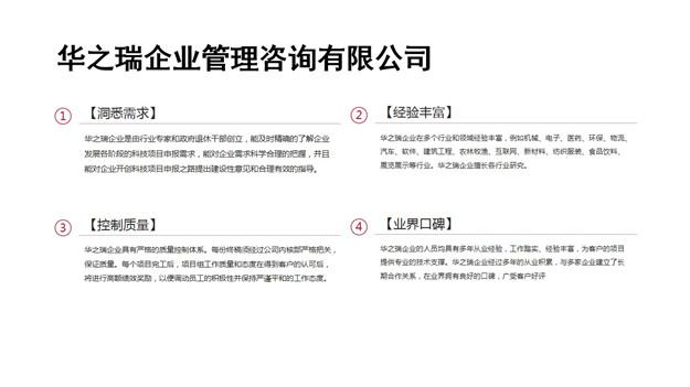 卢氏县编写标书的机构 卢氏县代写标书