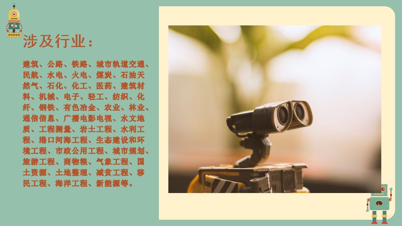 2021年吉安写可行性研究报告,做批地申请报告