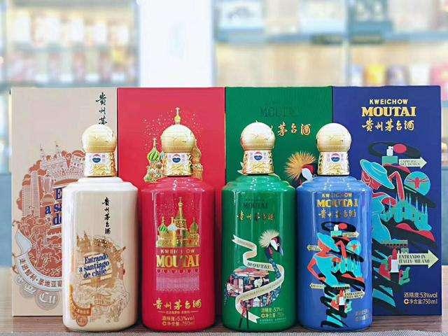 济宁兖州高价回收3升茅台酒瓶长期收购