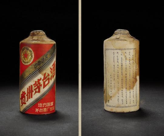 (热搜)1962年茅台酒回收全部价格