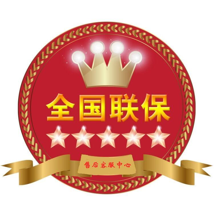 广元市金鲨保险柜售后服务电话