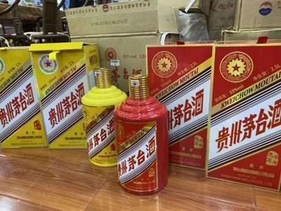 5L茅台酒空瓶回收现在5L茅台酒空瓶回收能卖多少钱