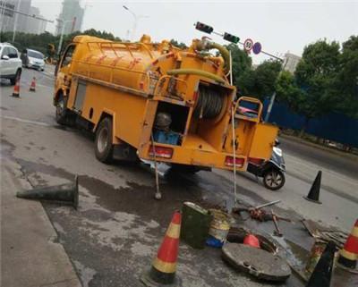 今日上榜:北京延庆疏通下水道怎么收费