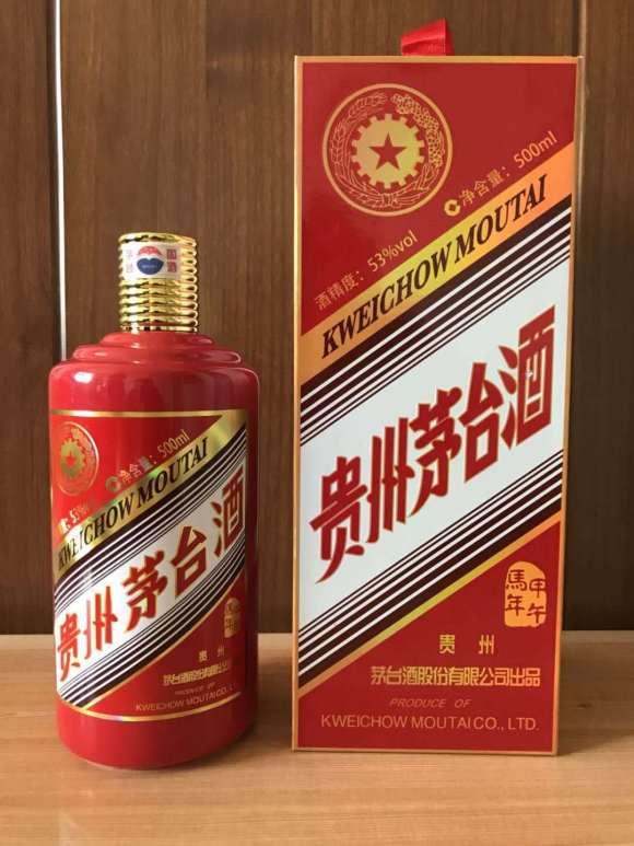 桂林回收各种空瓶文化研究会茅台酒瓶回收咨询价格表