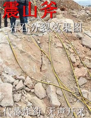 挖石头劈裂棒有意咨询