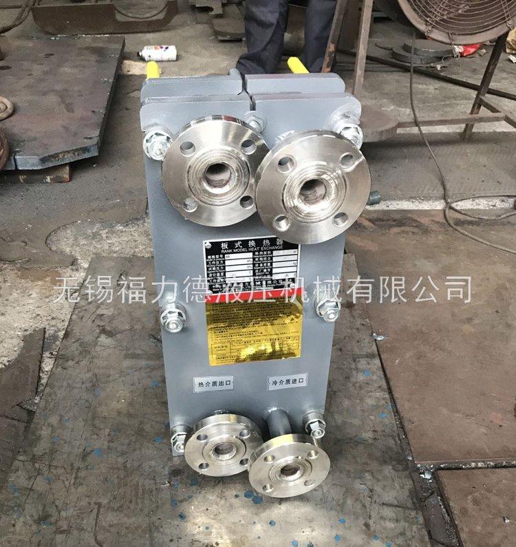 FC-306,福力德Fulide冷却器