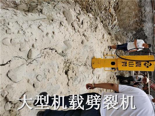 内江东兴石英岩开山劈力棒图片