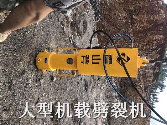 滨湖采石场洞采破裂机分裂棒型号规格齐全