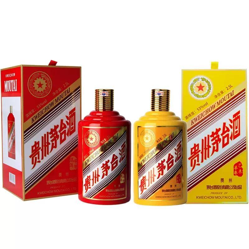 菏泽(50年茅台酒瓶回收)茅台酒瓶 多少钱