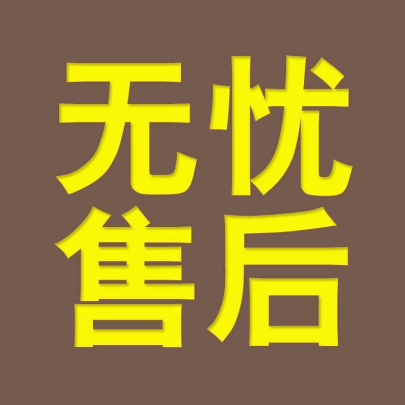 天津市星都保险柜售后服务中心